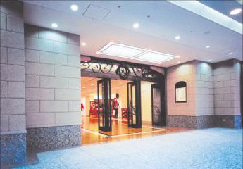 横浜ランドマークタワー(神奈川県) 設計監理/三菱地所株式会社