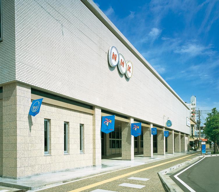 NHK宮崎放送会館(宮崎県) 設計監理:NHK宮崎放送建築部