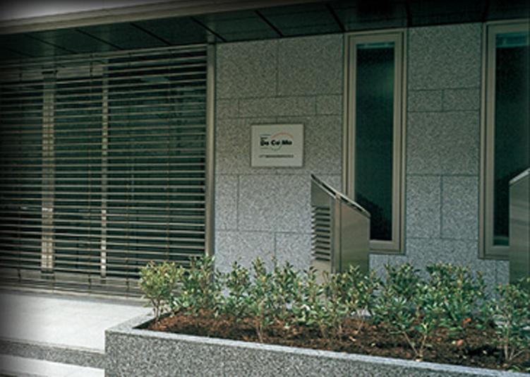NTT DoCoMo 谷町ビル(大阪府) 設計監理:株式会社NTTファシリティーズ